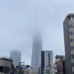 霧のスカイツリー